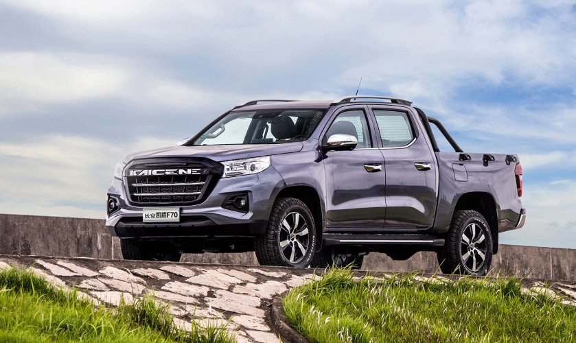 Changan Officially Launches Kaicene F70 Pickup Truck in China 1