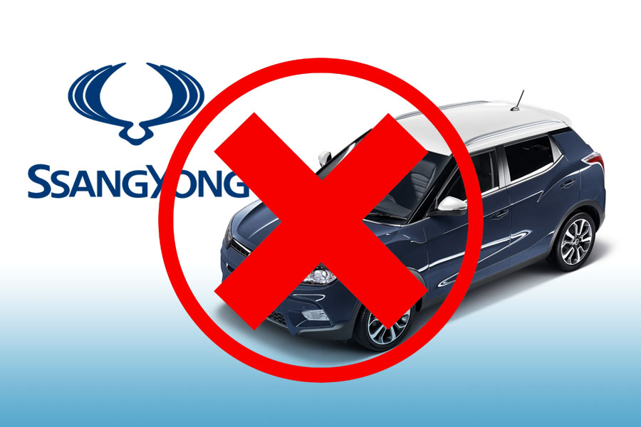 Dewan Might Not Introduce SsangYong Tivoli 2
