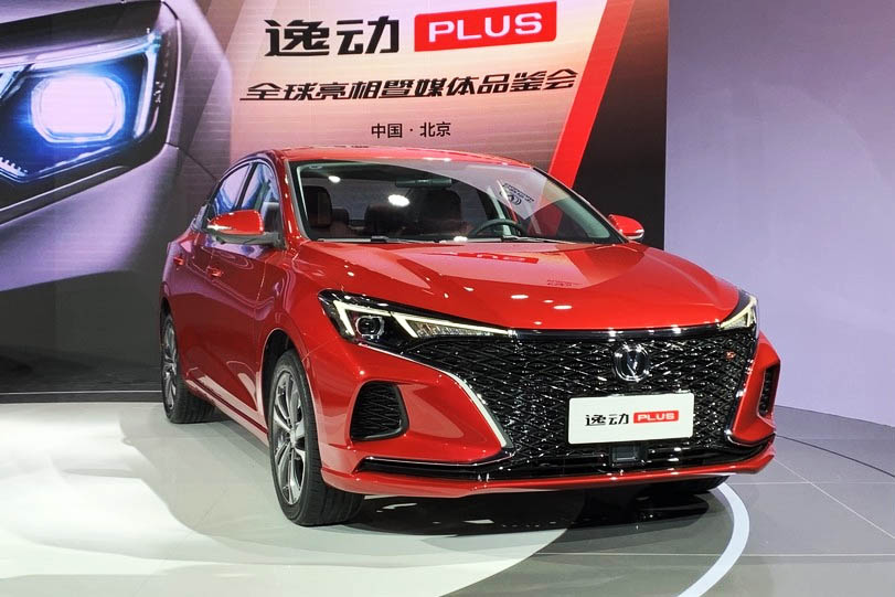 Changan Unveils All New 2020 Eado Plus 6