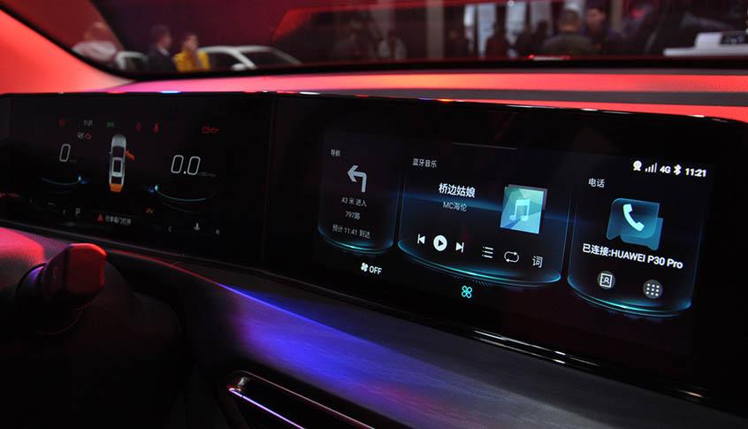 Changan Unveils All New 2020 Eado Plus 8