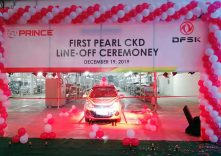 First CKD Prince Pearl Line Off Ceremony- 1st February Launch Announced 5