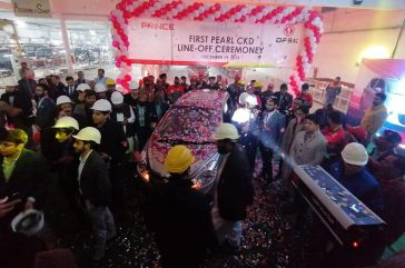 First CKD Prince Pearl Line Off Ceremony- 1st February Launch Announced 8