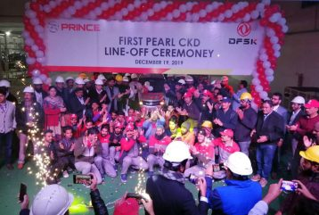 First CKD Prince Pearl Line Off Ceremony- 1st February Launch Announced 9