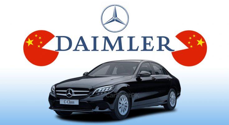 China's BAIC Raising Daimler Stake to Unseat Geely 2