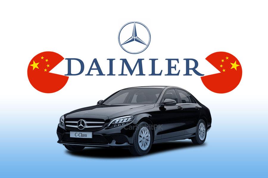 China's BAIC Raising Daimler Stake to Unseat Geely 1