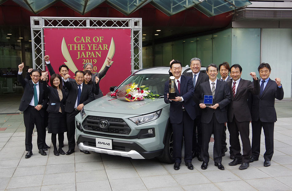 Toyota RAV4 Wins Japan Car of the Year Award 2019-20 3