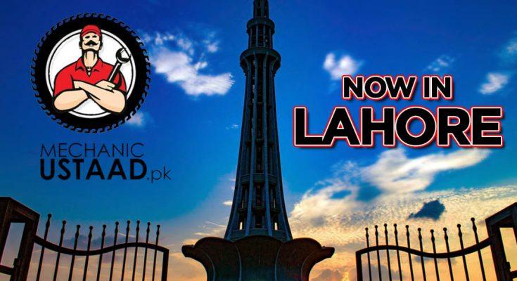 MechanicUstaad.pk Now in Lahore 1