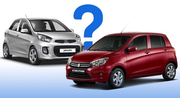 Why Pak Suzuki Didn't Revise Cultus Prices? 1