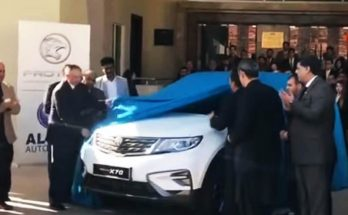 Malaysian PM's Gifted Proton X70 SUV Handed Over to Pakistan 10