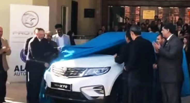 Malaysian PM's Gifted Proton X70 SUV Handed Over to Pakistan 1