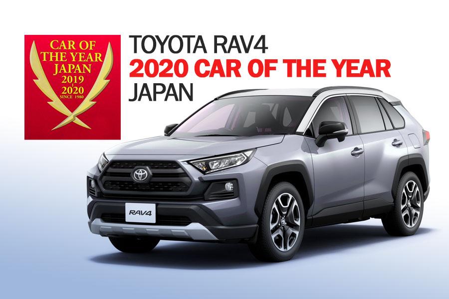 Toyota RAV4 Wins Japan Car of the Year Award 2019-20 1