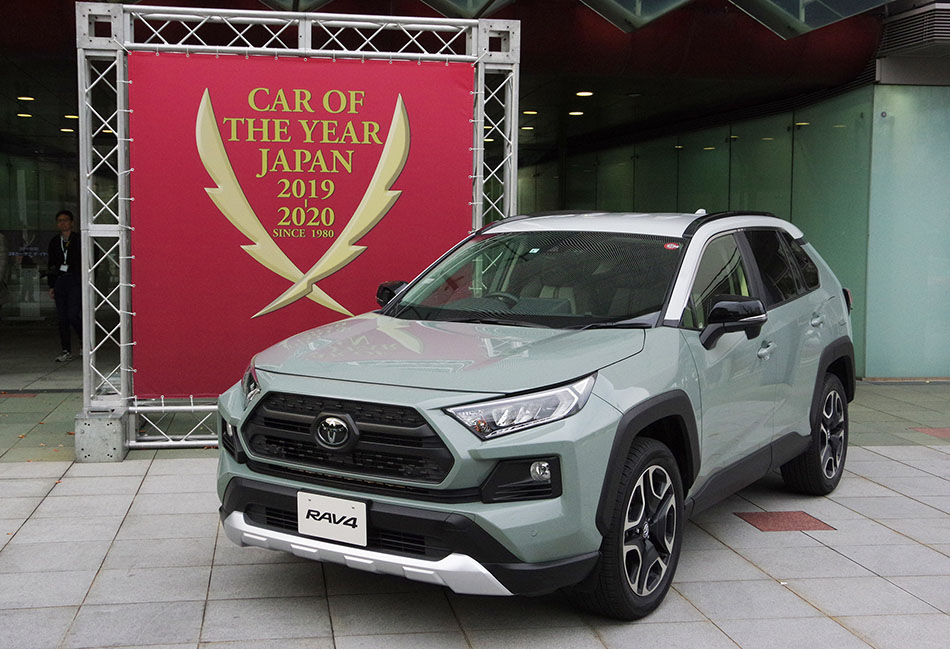 Toyota RAV4 Wins Japan Car of the Year Award 2019-20 2