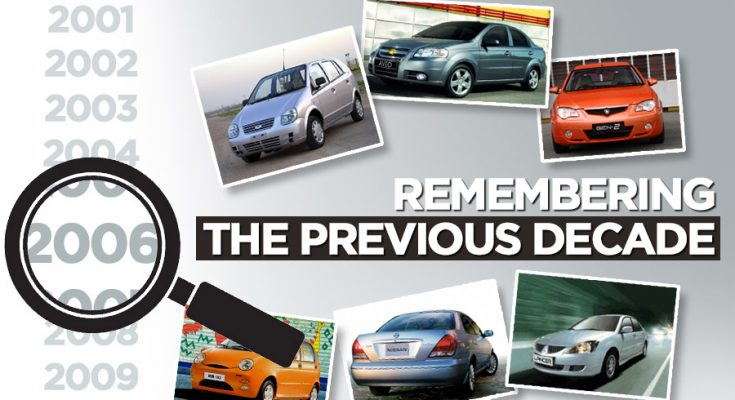 Remembering Cars from the Previous Decade 2