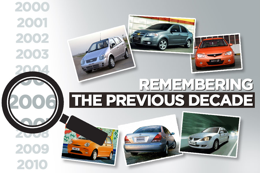 Remembering Cars from the Previous Decade 1