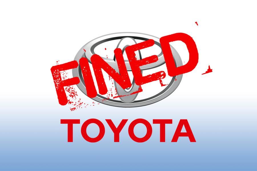 China Penalizes Toyota 87.6 Million Yuan over Lexus Price-Fixing 7