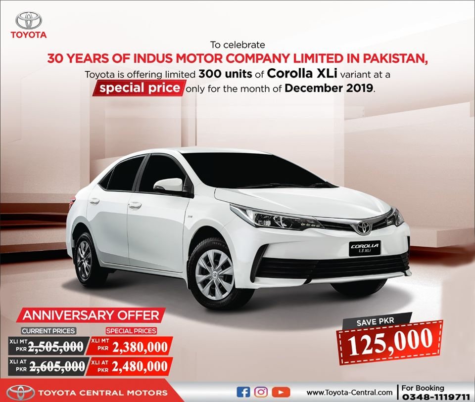 IMC Offering Huge Discounts on Toyota Corolla XLi 4