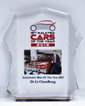 Proton Wins an Array of Awards in Malaysia 7