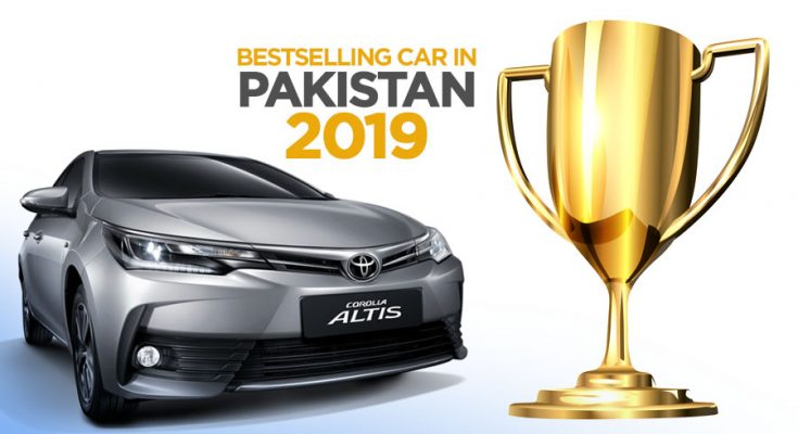 2019: Toyota Corolla Remained the Bestselling Car in Pakistan 2
