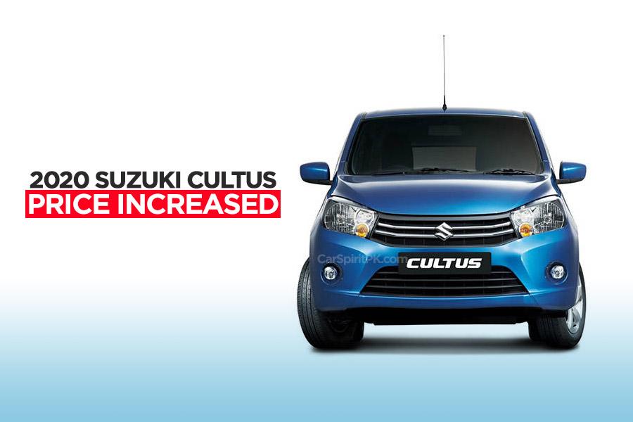 Pak Suzuki Increase Cultus VXL Prices 7