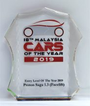 Proton Wins an Array of Awards in Malaysia 6