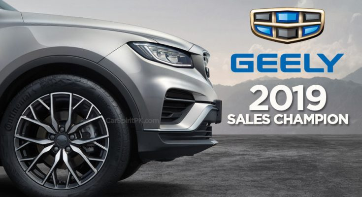 Geely Retain Sales Champion Title in China for Third Consecutive Year 2