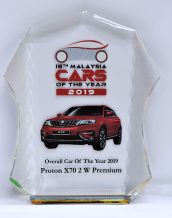 Proton Wins an Array of Awards in Malaysia 5