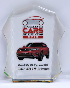 Proton Wins an Array of Awards in Malaysia 3
