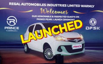 Prince Pearl Launched in Pakistan at PKR 10.49 Lac 2