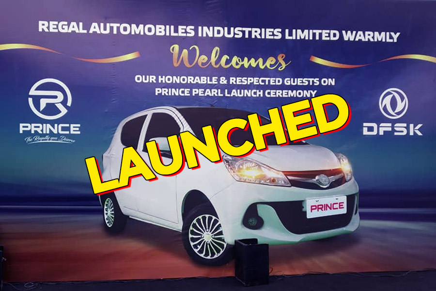 Prince Pearl Launched in Pakistan at PKR 10.49 Lac 1