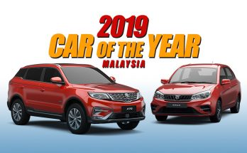Proton Wins an Array of Awards in Malaysia 8