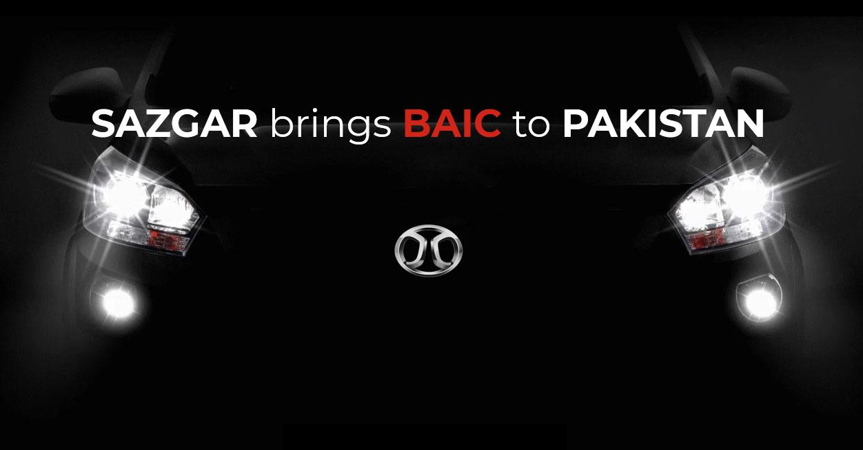 Sazgar to Launch a Range of BAIC Vehicles 7