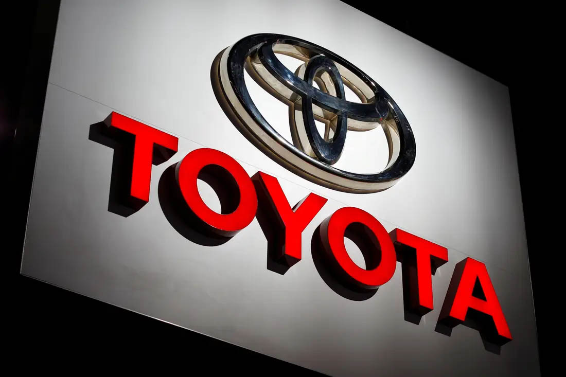 Toyota Seeking ¥1 Trillion Credit Line 5