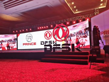Prince Pearl Launched in Pakistan at PKR 10.49 Lac 3