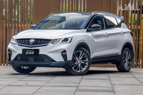 Proton to Launch its Second SUV- the X50 in Malaysia in 2020 5