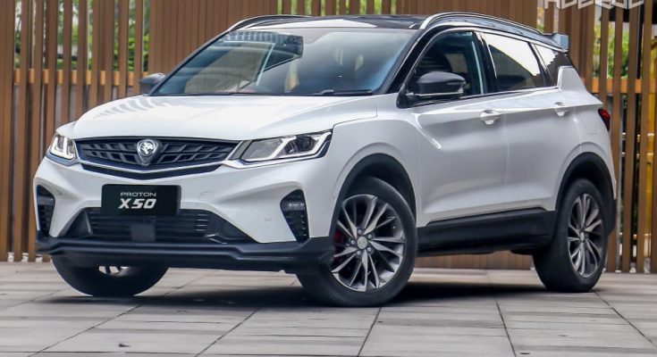 Proton to Launch its Second SUV- the X50 in Malaysia in 2020 2