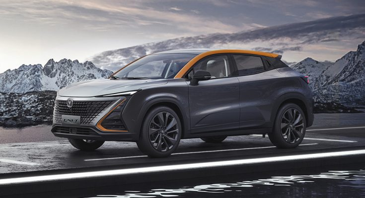 Changan to Unveil UNI-T Crossover SUV at 2020 Geneva Motor Show 2