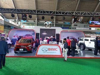 Sazgar Displays BAIC Vehicles at PAPS 2020 4