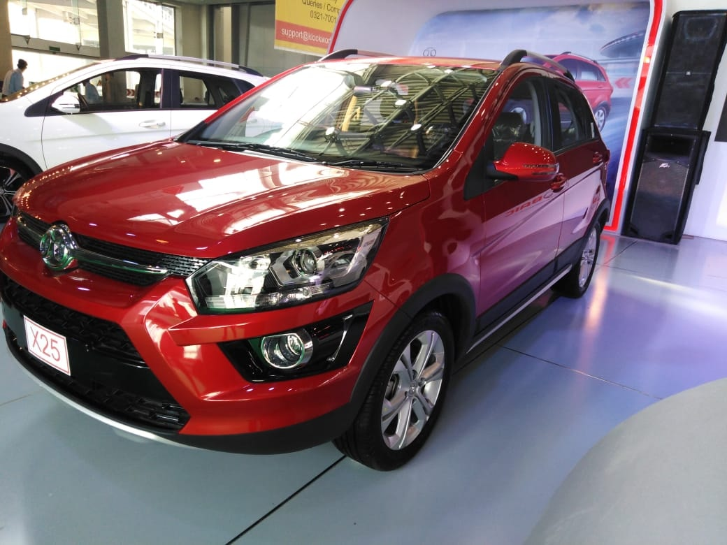 Sazgar Displays BAIC Vehicles at PAPS 2020 36