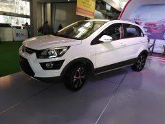 Sazgar Displays BAIC Vehicles at PAPS 2020 10