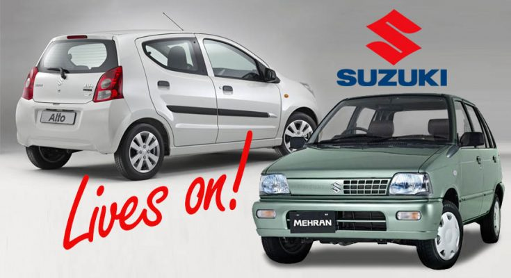 Suzuki's Obsolete Technology Lives On! 2