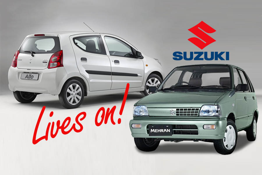 Suzuki's Obsolete Technology Lives On! 1