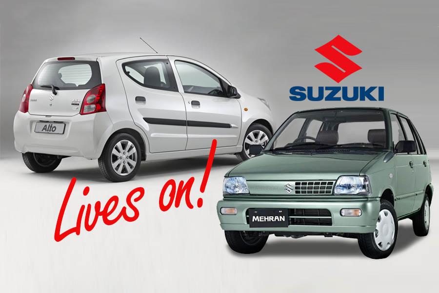 Suzuki's Obsolete Technology Lives On! 14