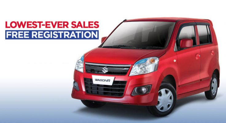 Pak Suzuki WagonR- Lowest Ever Sales & Free Registration 1