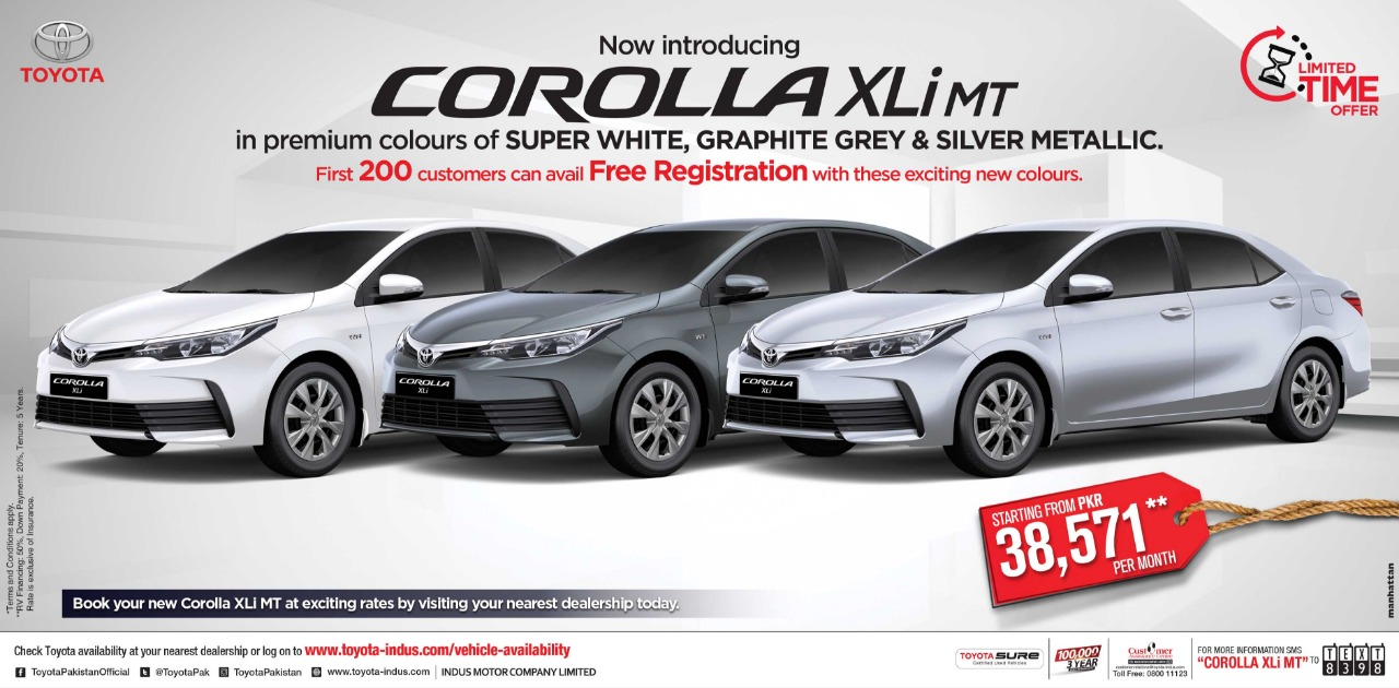 IMC Introduces New Colors with 1.3L Corolla XLi 2