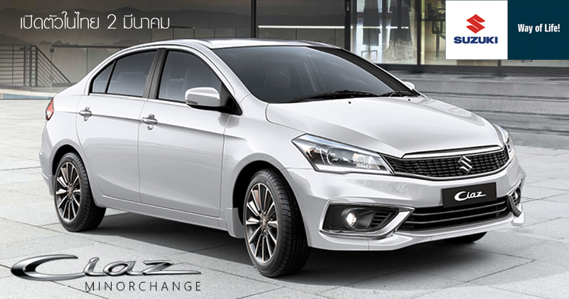 2020 Suzuki Ciaz Facelift to Launch in Thailand 1