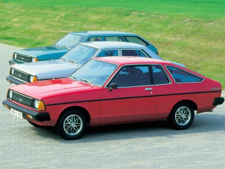 Remembering the Dependable Datsun 120Y 21
