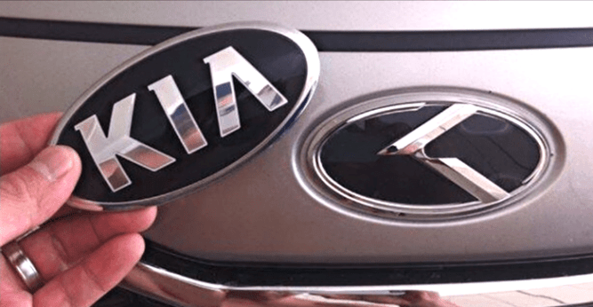 10 Interesting Facts About KIA 11