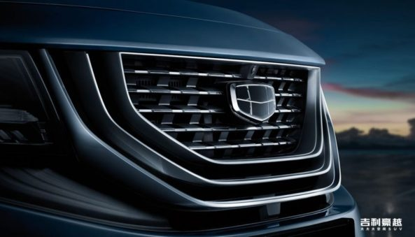 Geely Releases First Official Photos of its New Flagship Haoyue SUV 2