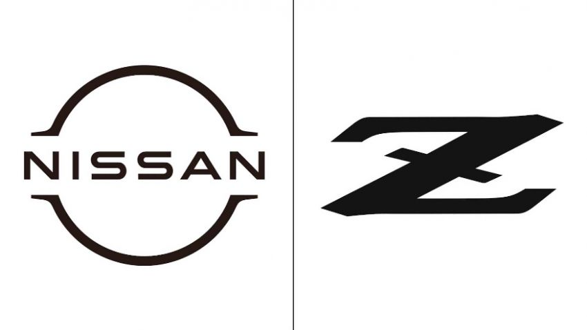 Nissan Developing New Logo 2