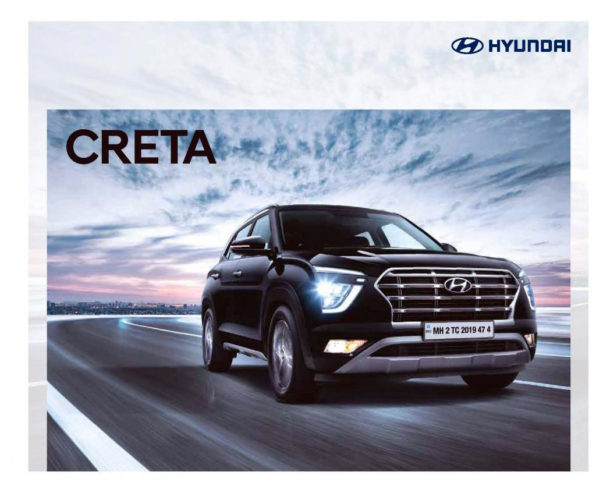 2020 Hyundai Creta Launched in India Priced from INR 9.99 Lac 10